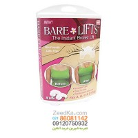 چسب سینه Bare Lifts